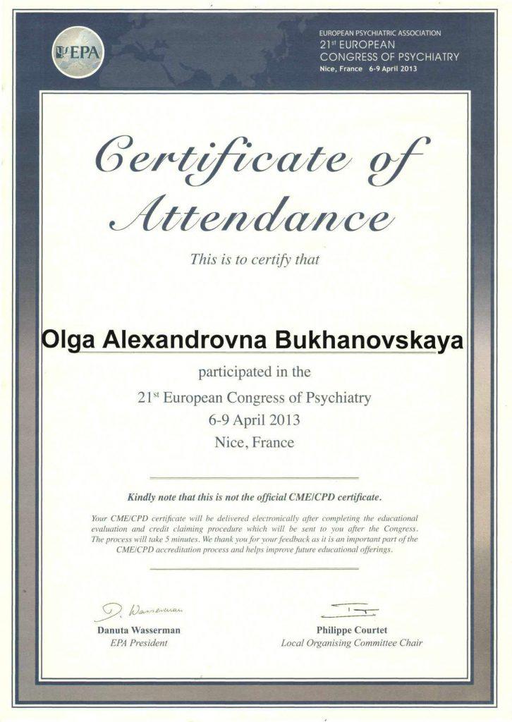 Участие в 21 Европейском Конгрессе психиатрии